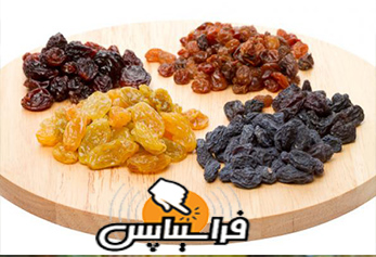 فروش کشمش مویز بی دانه
