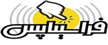 کارخانجات تولید کشمش – فراسیناپس