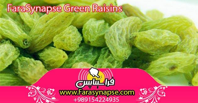 قیمت روز کشمش سبز