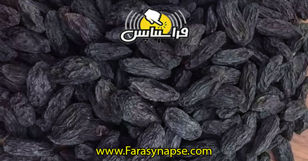 قیمت کشمش مویز بی دانه درجه یک
